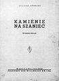 Strona tytułowa II wydania Kamieni na szaniec.jpg