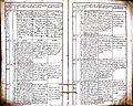Subačiaus RKB 1839-1848 krikšto metrikų knyga 153.jpg