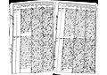 Subačiaus RKB 1848-1857 santuokos metrikų knyga 021.jpg