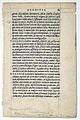 Suetonius Lives of the Twelve Caesars 1540.jpg