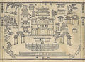 Suian Confucian Temple in 1890.jpg