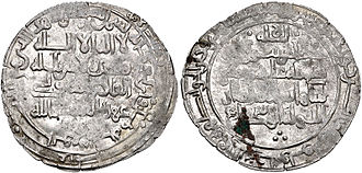 Sultan al-Dawla - Coin of Sultan al-Dawla