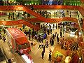 Sun Yuen Long Centre Artium YOHO MidTown.jpg