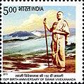 Swami Vivekananda 2013 znaczek z Indii 2.jpg