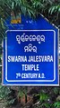 Swarna Jaleswar Temple.jpeg