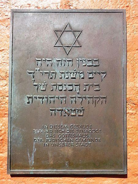 File:Synagoge Stade 4.jpg