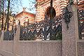 Synagogue fence (Saint Petersburg).jpg