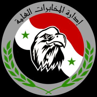 General Intelligence Directorate (Syria)