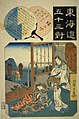 Tōkaidō gojūsan tsui, Sakanoshita by Hiroshige.jpg