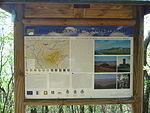 Tabellone mappa topografica.jpg
