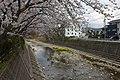 Tachibana-bashi Bridge - panoramio.jpg
