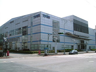 TVBS - TVBS Nangang building in Taipei City