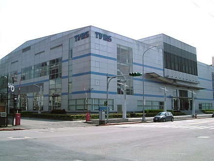 TVBS-G produces programs mainly from their Nangang building in Taipei City.