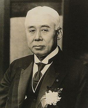 Japanese general election, 1915 - Image: Takashi Hara posing