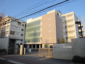 Takigawa junior high school and high school.JPG