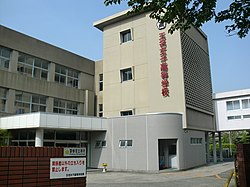 Tamana girls' high school.JPG