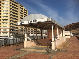 Tamasakai Station 2020 Dec 13 various 12 00 47 704000.jpeg