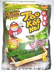 Packaged seaweed