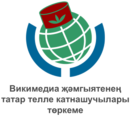 Wikimedia Community of Tatar language User Group