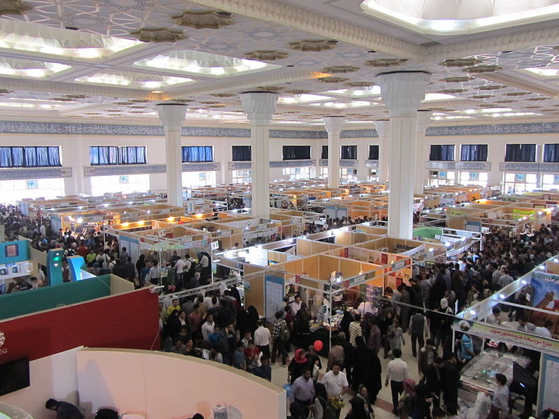 File:Tehran international book fair 2012 -2.JPG