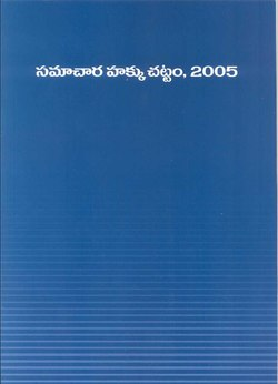 Telugu Right to Information Act.pdf
