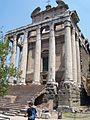 Templo de Antonino y Faustina (Foro Romano).JPG