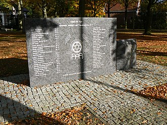 Ter Apel - Image: Ter Apel Joods Monument 01