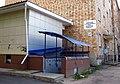 The Abandoned museum Tungusskiy Meteorite.Заброшенный музей Тунгусского Метеорита. - panoramio.jpg