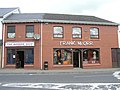 The Barber Shop - Frank McGirr, Coalisland - geograph.org.uk - 1413364.jpg