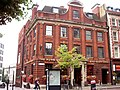 The Hung Drawn and Quartered (HDQ), Great Tower Street, London EC3.jpg