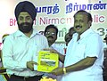 The Minister for Backward Classes, Tamil Nadu, Shri M.R.K. Panneerselvam releasing a book on Bharat Nirman scheme at the Bharat Nirman Public Information Campaign at Bhuvanagiri, Cuddalore, Tamil Nadu on August 27, 2006.jpg