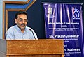 The Minister of State for Human Resource Development, Shri Upendra Kushwaha addressing at the launch of the Diploma in Elementary Education (D.EI.Ed.) programme for In-service Untrained Elementary Teachers, in New Delhi.jpg