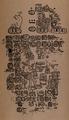 The Paris Codex 04.tif