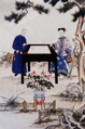 The Portrait of the Qing Dynasty Cixi Imperial Dowager Empress of China by an Imperial Painter 1.PNG