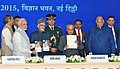 The President, Shri Pranab Mukherjee, the Vice President, Shri Mohd. Hamid Ansari and the Prime Minister, Shri Narendra Modi attends 75th birthday celebrations of Shri Sharad Pawar, in New Delhi on December 10, 2015.jpg