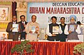The Prime Minister, Dr. Manmohan Singh at Diamond Jubilee Celebrations of Brihan Maharashtra College of Commerce in Pune on March 18, 2005.jpg