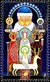 The Seven Gods -- Maxim Sukharev.jpg