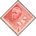 The Soviet Union 1969 CPA 3812 stamp (Lenin when a Youth and Emblems).png