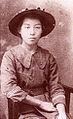 The first female PhD in Taiwan - Kho Se-hian.jpg