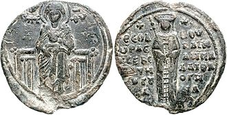 Byzantine flags and insignia - Typical Byzantine seal of Theodora Palaiologina, wife of David VI of Georgia. The Virgin Mary stands on the obverse and a representation of Theodora with her titles on the reverse.