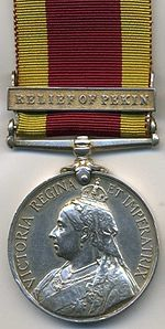 Third China War Medal 1900 obverse.jpg