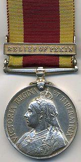 China War Medal (1900)