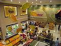 ThreeSixty Supermarket TheLandmark.jpg