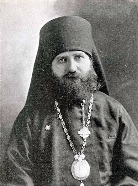 Картинки по запросу патриарх тихон