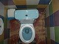 Toilet (190075230).jpg