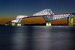 Tokyo Gate Bridge 5.jpg
