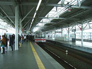 Futako-Tamagawa Station - Futako-Tamagawa Station platform