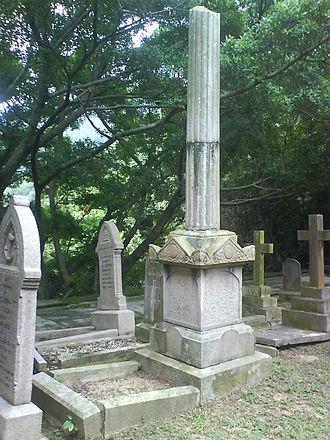 Yeung Ku-wan - The unnamed tomb of Yeung Ku-wan in the Hong Kong cemetery, Happy Valley, Hong Kong