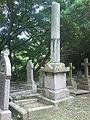 Tomb of Yang Ch'u Yun 1.JPG