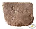 Tombstone of king David.tif